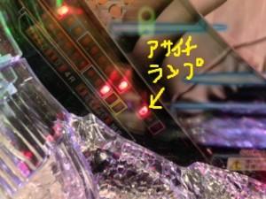 パチンコ仮面ライダーV3 朝一ランプ画像
