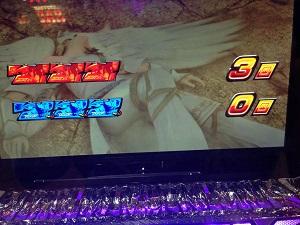 鉄拳3 獲得画面