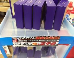 ドン・キホーテ pop