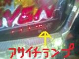 タイガーマスク2 朝一ランプ画像