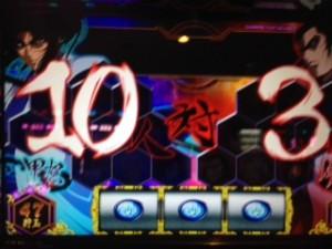 バジリスク2 対決人数10人画像