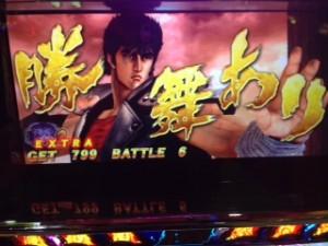 北斗の拳転生の章 神拳勝舞EXTRA