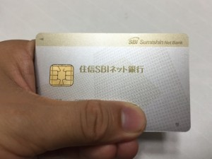 amazon用 銀行法人口座